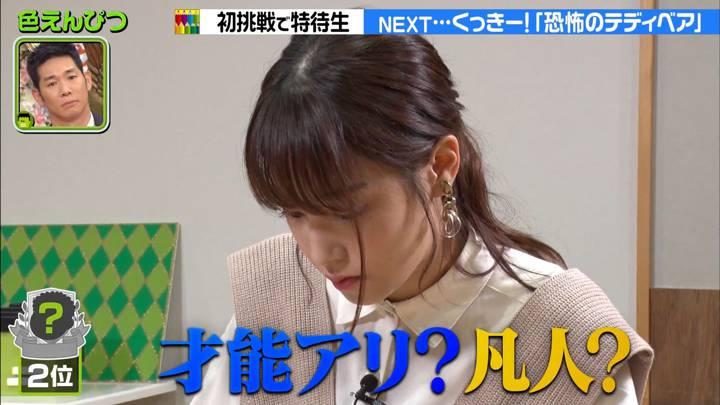 2020年10月22日鷲見玲奈の画像15枚目