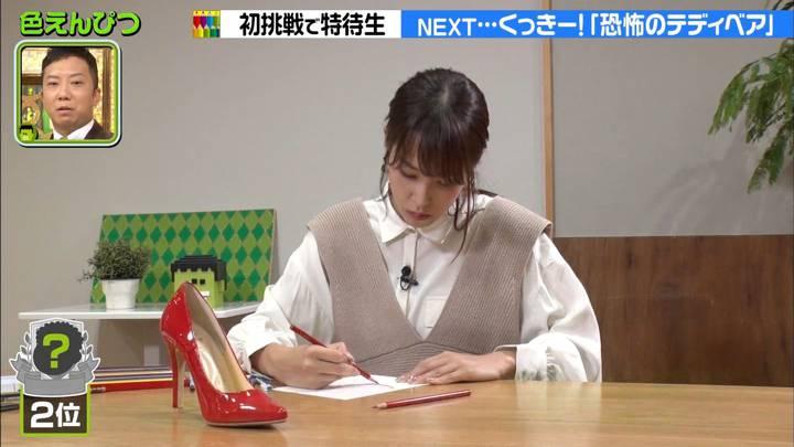2020年10月22日鷲見玲奈の画像19枚目