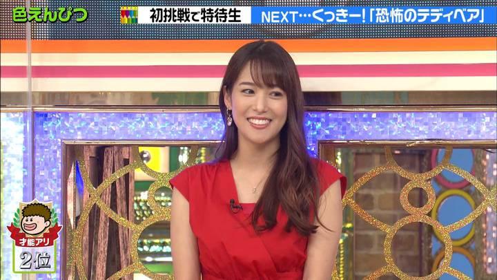 2020年10月22日鷲見玲奈の画像23枚目