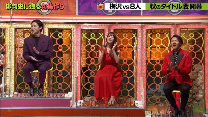 2020年10月22日鷲見玲奈の画像32枚目