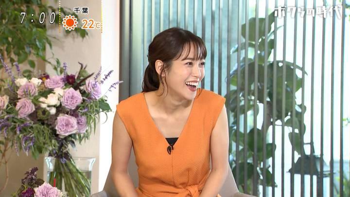2020年10月25日鷲見玲奈の画像01枚目