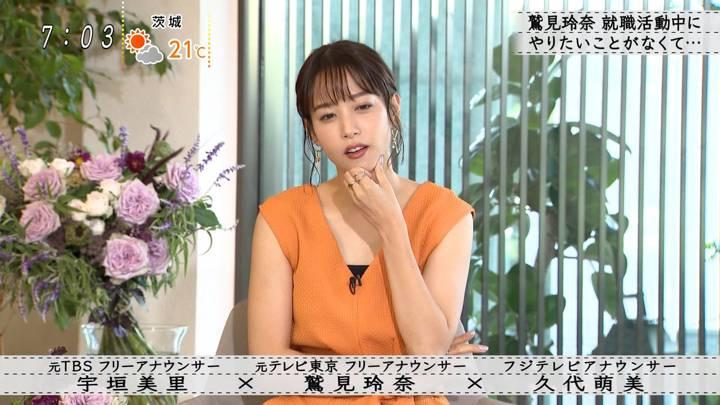 2020年10月25日鷲見玲奈の画像04枚目