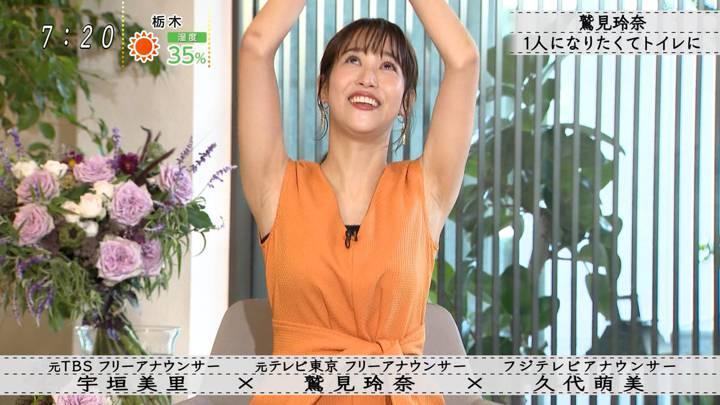 2020年10月25日鷲見玲奈の画像09枚目