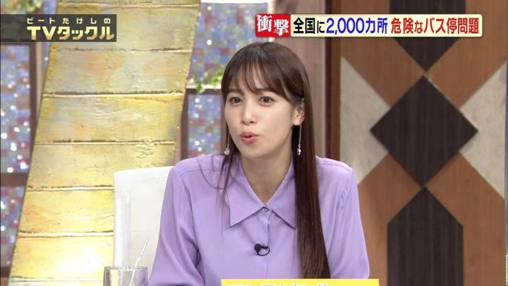 2020年10月25日鷲見玲奈の画像24枚目