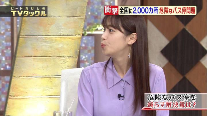 2020年10月25日鷲見玲奈の画像25枚目