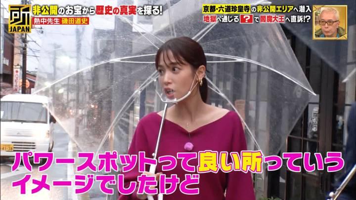 2020年11月09日鷲見玲奈の画像01枚目