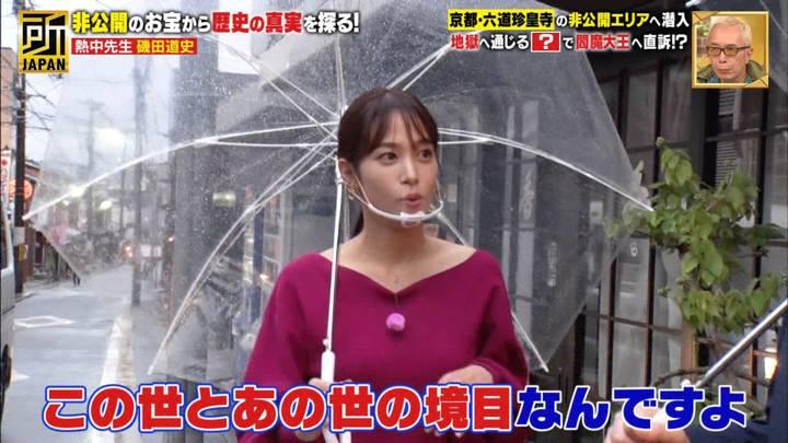 2020年11月09日鷲見玲奈の画像02枚目