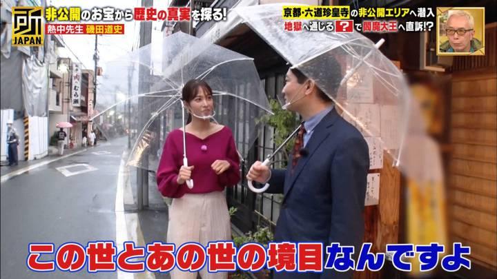 2020年11月09日鷲見玲奈の画像03枚目