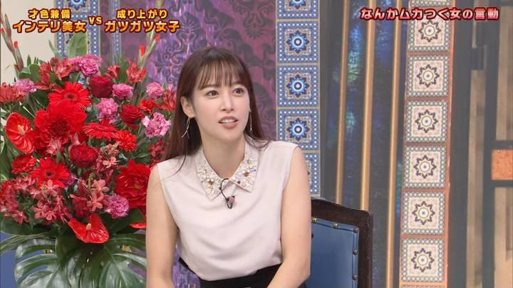 2020年11月10日鷲見玲奈の画像02枚目