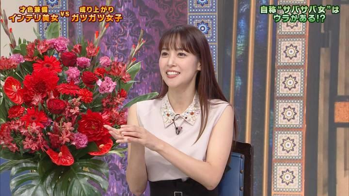 2020年11月10日鷲見玲奈の画像04枚目