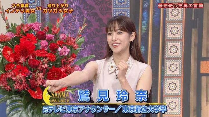 2020年11月10日鷲見玲奈の画像15枚目