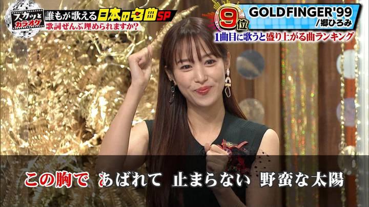 2020年12月14日鷲見玲奈の画像02枚目