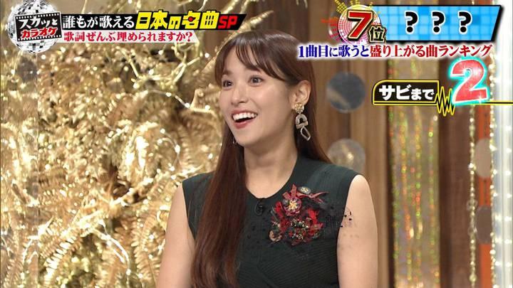 2020年12月14日鷲見玲奈の画像03枚目