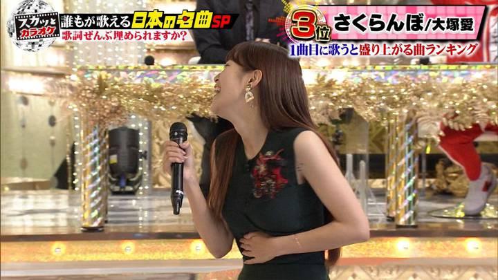 2020年12月14日鷲見玲奈の画像06枚目