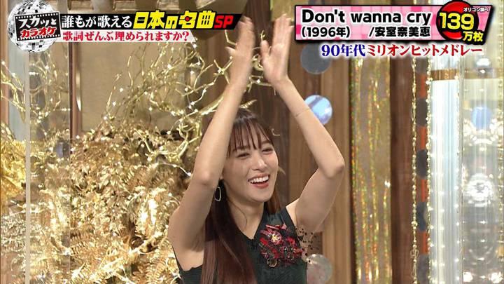 2020年12月14日鷲見玲奈の画像10枚目
