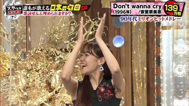2020年12月14日鷲見玲奈の画像11枚目