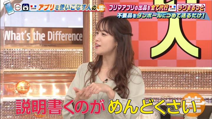 2020年12月15日鷲見玲奈の画像03枚目