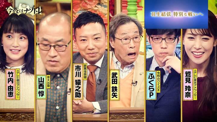 2020年12月22日鷲見玲奈の画像01枚目