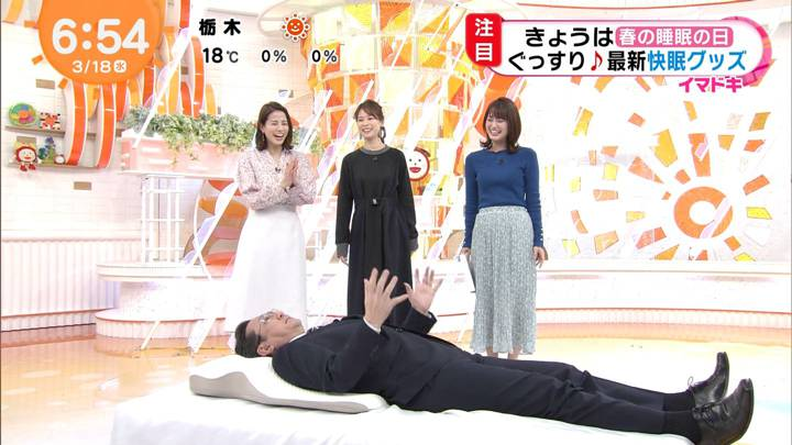 2020年03月18日鈴木唯の画像07枚目