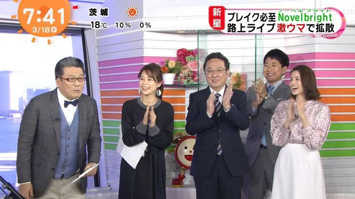 2020年03月18日鈴木唯の画像09枚目