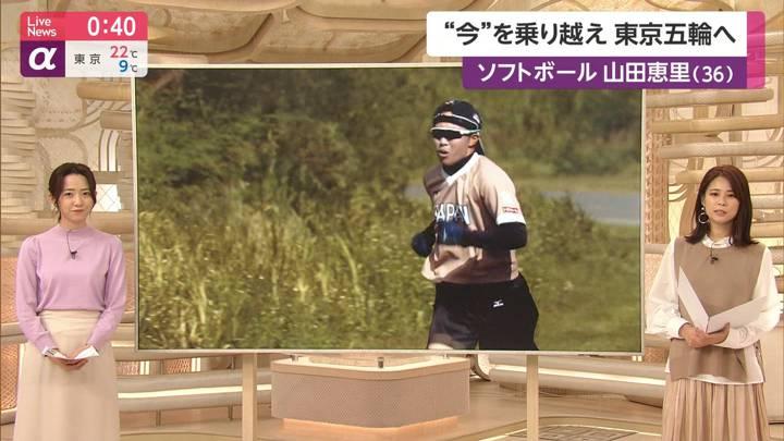 2020年04月03日鈴木唯の画像04枚目