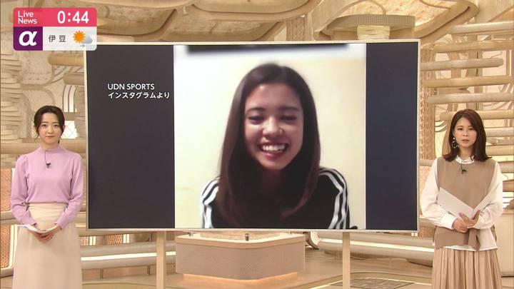 2020年04月03日鈴木唯の画像06枚目