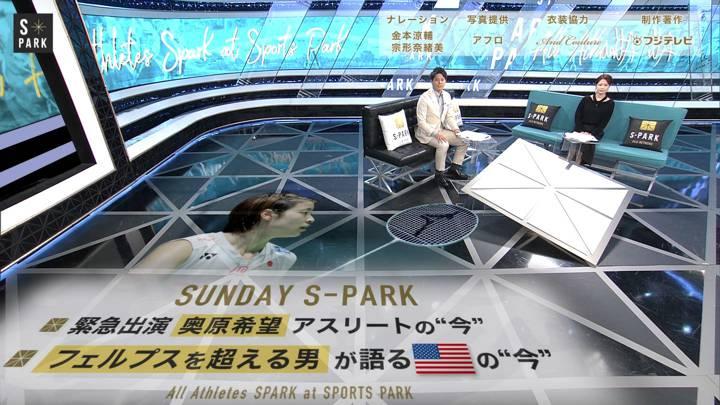 2020年04月04日鈴木唯の画像10枚目