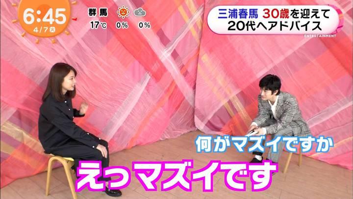 2020年04月07日鈴木唯の画像03枚目