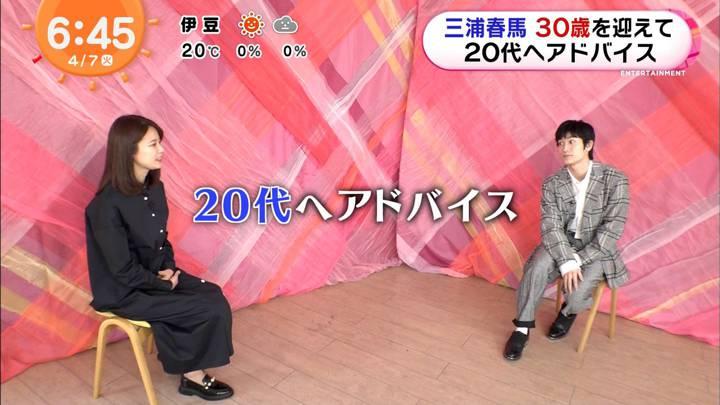 2020年04月07日鈴木唯の画像07枚目
