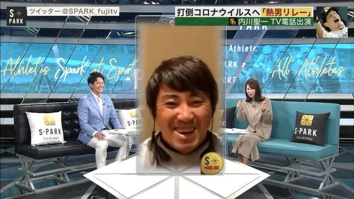 2020年04月11日鈴木唯の画像04枚目