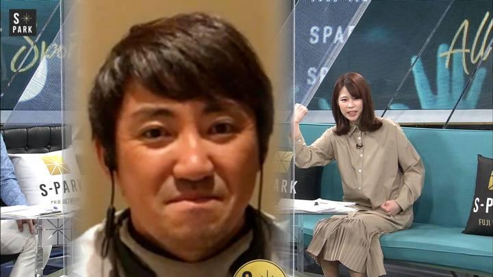 2020年04月11日鈴木唯の画像07枚目
