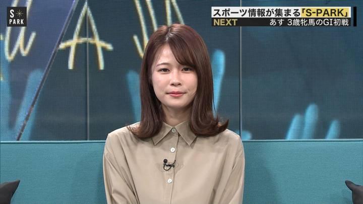 2020年04月11日鈴木唯の画像13枚目