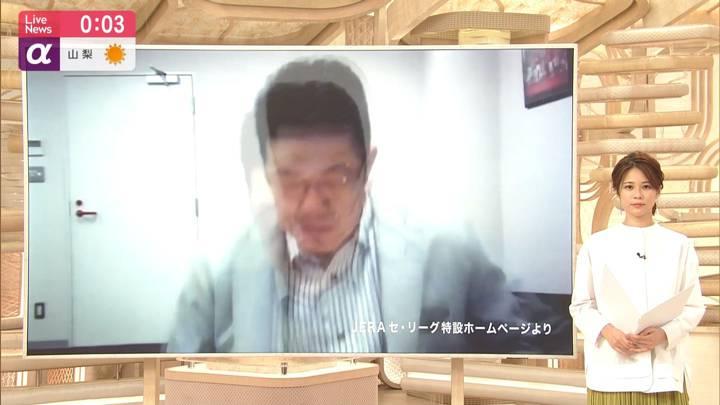 2020年04月30日鈴木唯の画像01枚目