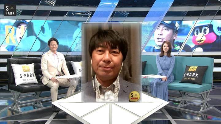 2020年05月09日鈴木唯の画像06枚目