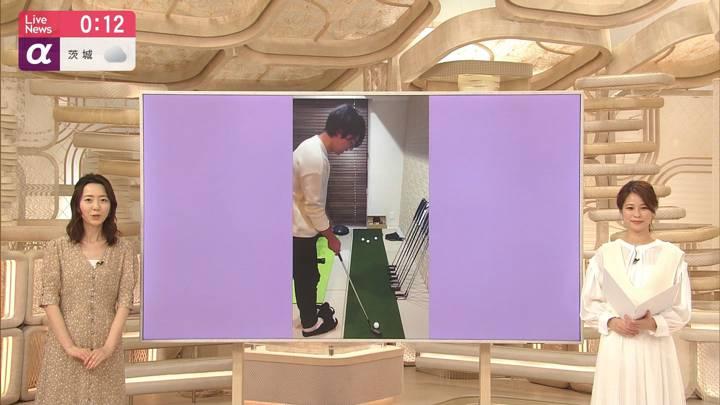 2020年05月14日鈴木唯の画像04枚目