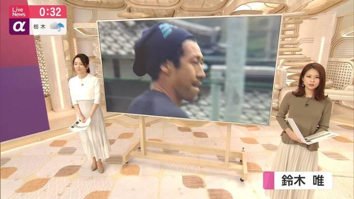 2020年05月15日鈴木唯の画像01枚目