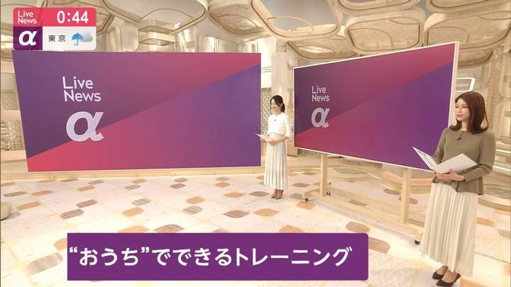 2020年05月15日鈴木唯の画像09枚目
