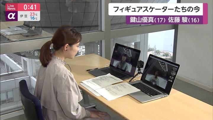 2020年05月22日鈴木唯の画像06枚目