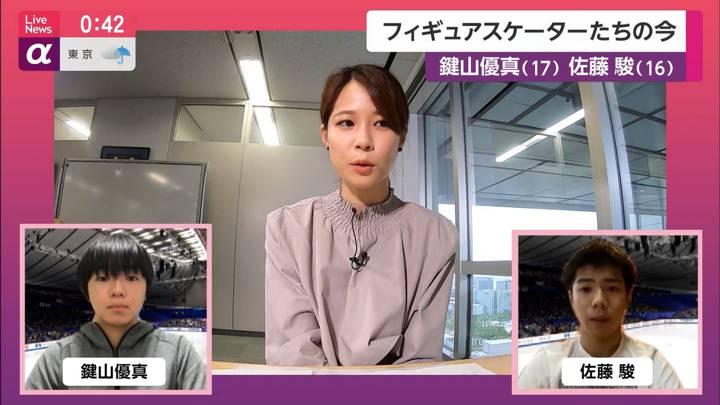 2020年05月22日鈴木唯の画像07枚目