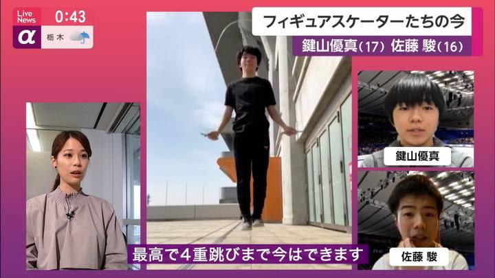 2020年05月22日鈴木唯の画像13枚目