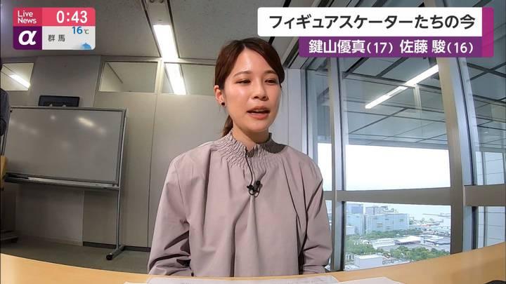 2020年05月22日鈴木唯の画像15枚目