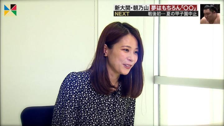 2020年05月23日鈴木唯の画像04枚目