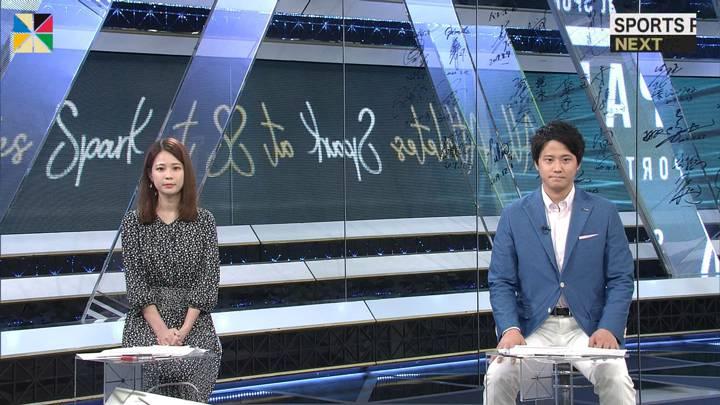 2020年05月23日鈴木唯の画像08枚目