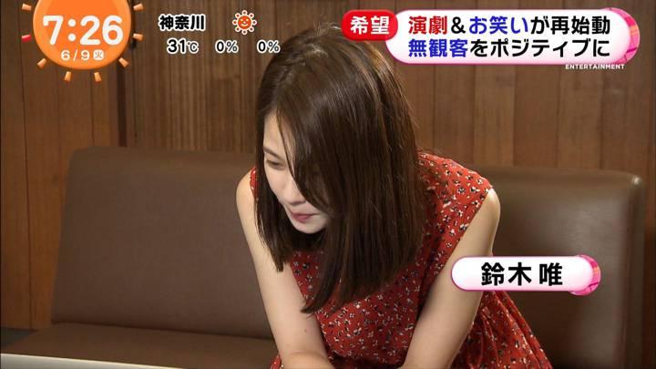 2020年06月09日鈴木唯の画像01枚目