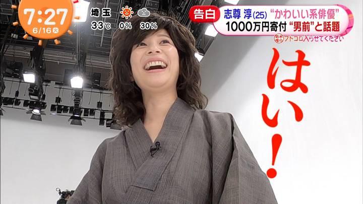 2020年06月16日鈴木唯の画像09枚目