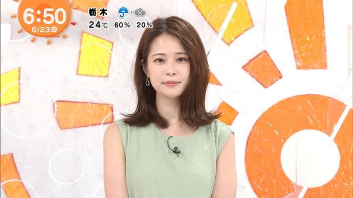 2020年06月23日鈴木唯の画像04枚目