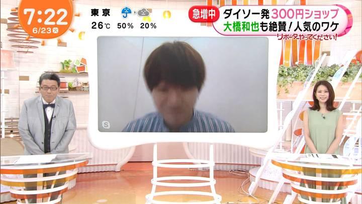 2020年06月23日鈴木唯の画像05枚目