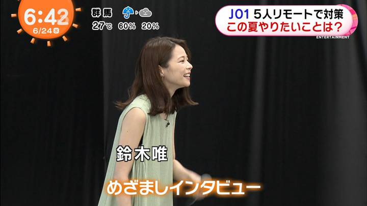 2020年06月24日鈴木唯の画像10枚目