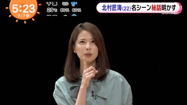 2020年07月07日鈴木唯の画像02枚目