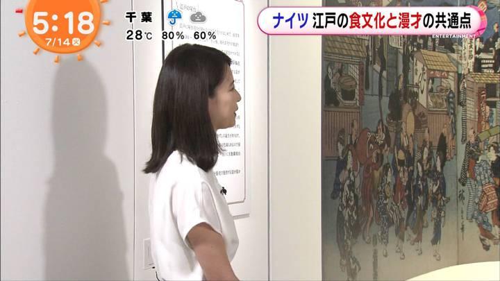 2020年07月14日鈴木唯の画像03枚目